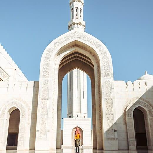 Omán | Viajes Planeta Azul